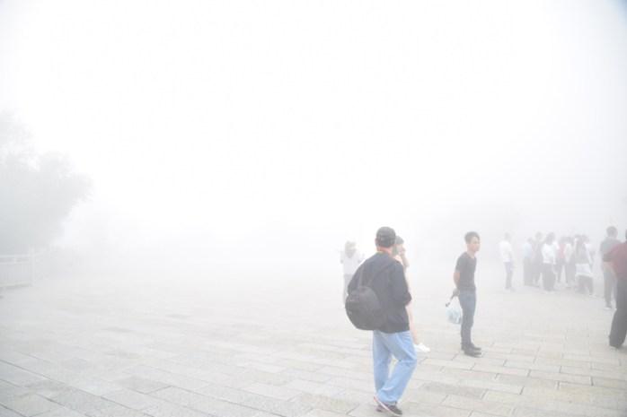 tianzi-shan-brouillard