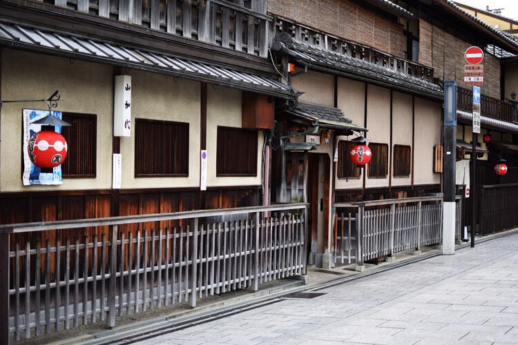 visiter kyoto quartier de Gion