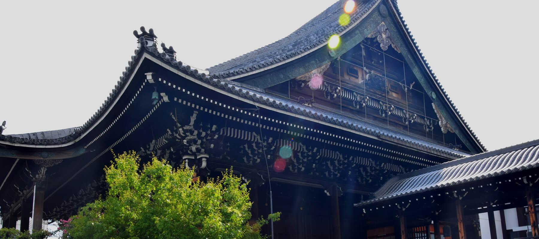 Visiter Kyoto