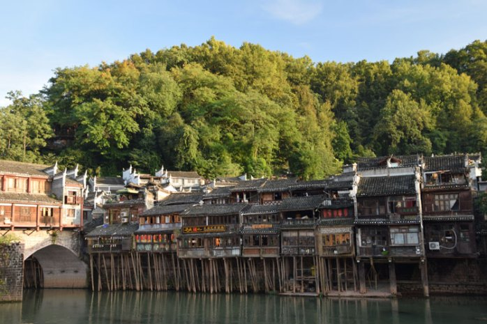 fenghuang-chine-1
