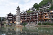 fenghuang-chine-4