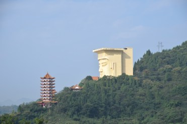 yangtze-hotel