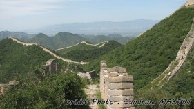 The great wall, 'the secreat wall'
