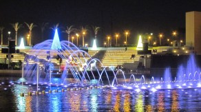 Le Caire - Cairo Festival City, Dancing Fountain