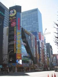 Tokyo - Akihabara, quartier des technologies