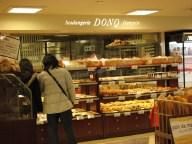 Tokyo - Asakusa - Boulangerie