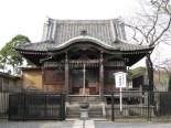 Tokyo - Ueno - Imperial park, Benten hall shrine