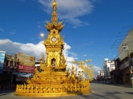 Chiang Rai - Tour de l'horloge
