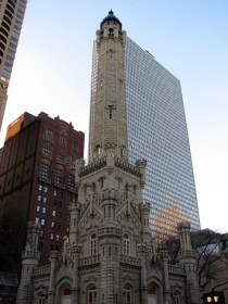 Ohio - Chicago - Water tower