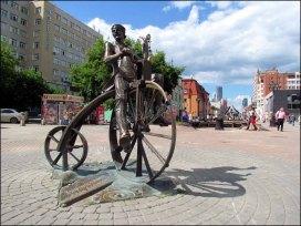 Yekaterinbourg - Au hasard des rues, statue