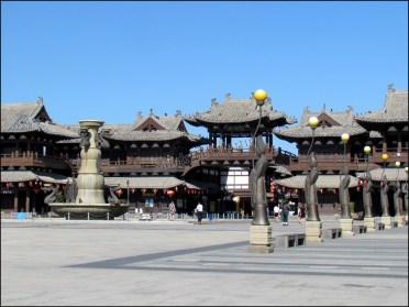 Datong - Huyan square