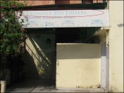 Rishikesh - Ashram 'Parmart Niketan', toilette écologique
