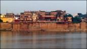 Varanasi - Fort 'Ramnagar'