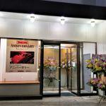 Dining&Cafe ANNIVERSARY上田駅前本店