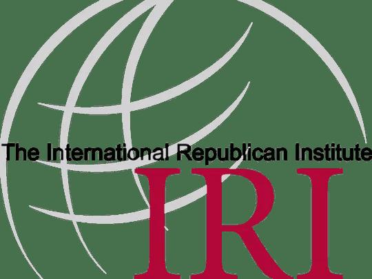 """Résultat de recherche d'images pour """"bush iri INTERNATIONAL republican institute"""""""