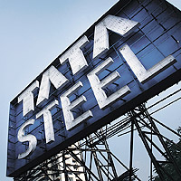 Tata Steel gate in Ijmuiden