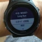 ガーミンのトレーニングプランも腕時計(デバイス)のカレンダー通知に表示する