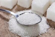 antibacterial sugar
