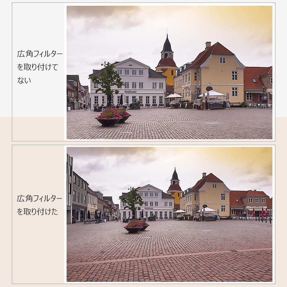 広角レンズ撮影比較