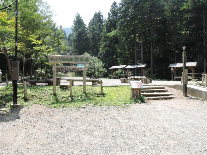 ソロキャンプ向きの日影沢キャンプ場
