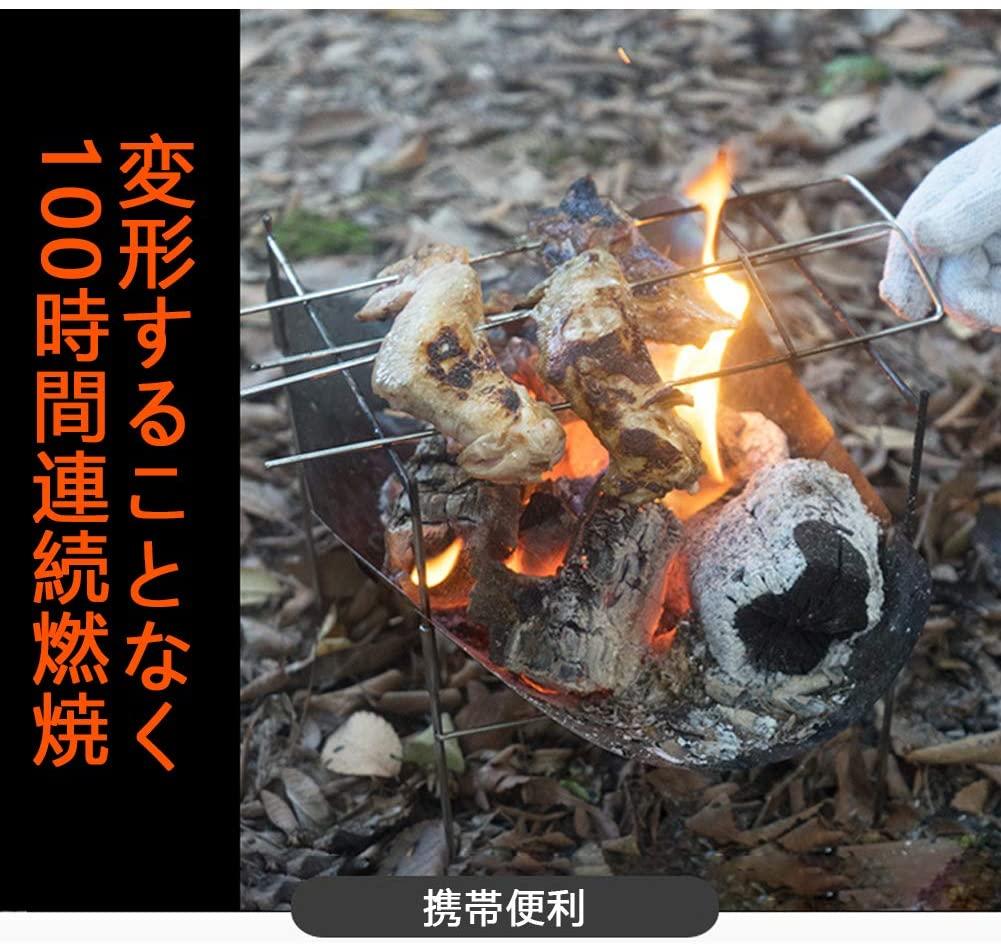 ピコグリルコピー商品の燃焼実験