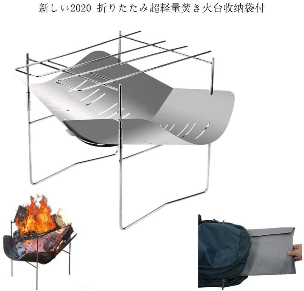 ピコグリル擬き(LFLYBCX製)