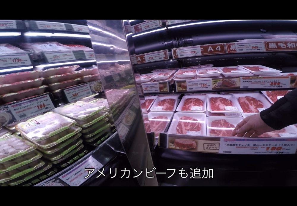 OKストア新杉田店でアメリカンビーフ購入