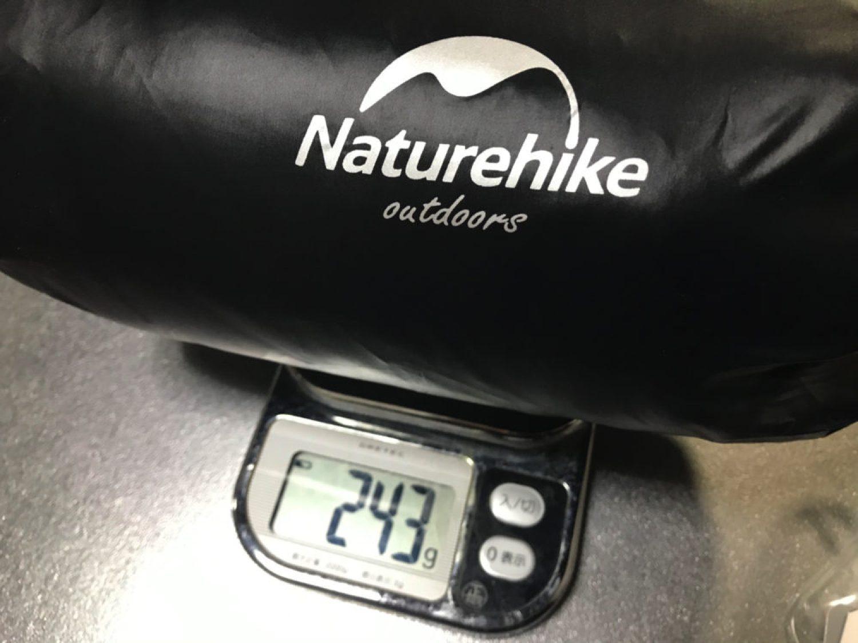 ネイチャーハイクダウンパンツの総重量は250g
