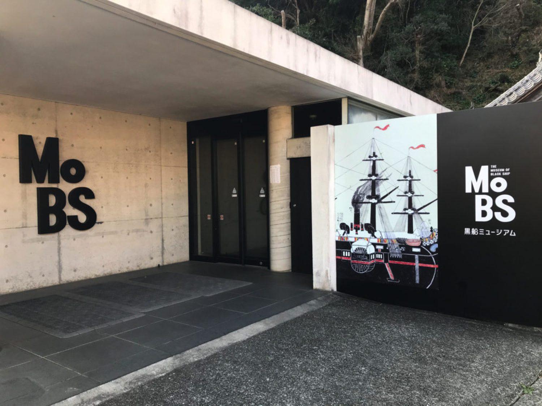 MoBS入口