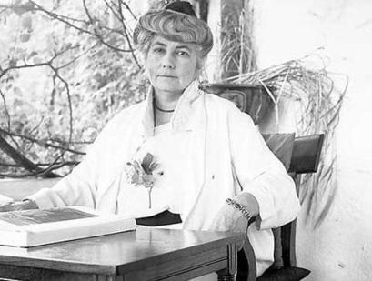Е.И. Рерих (1930-е годы).