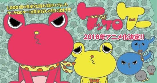Kekkeroke-guia de animes da temporada abril primavera 2018