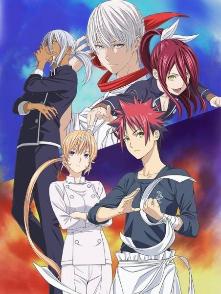 shokugeki-no-souma-quarta-temporada-poster-guia de animes da temporada abril primavera 2018