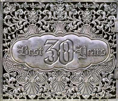 Gargoyle  Best 30 Years  Encyclopaedia Metallum The