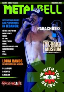 Metal Bell Magazine -issue 0