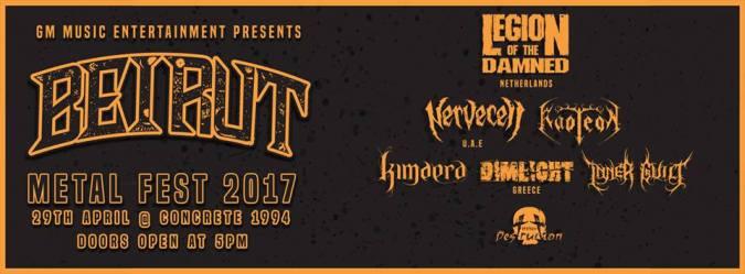 Beirut Metal Fest