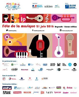 Fete_de_la_musique_poster