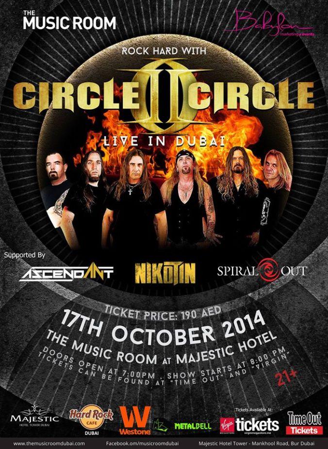 poster_circle-ii-circle