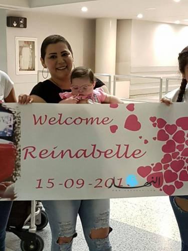 Reinabelle returns