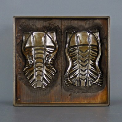 Trilobite - Metal Mantis - Colby Brinkman