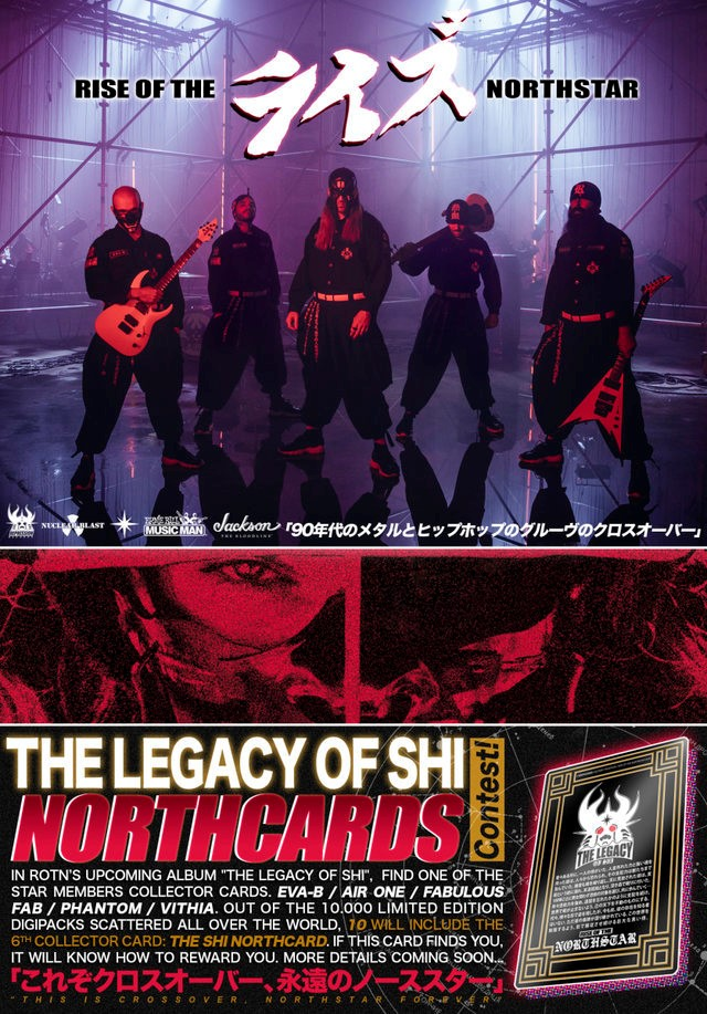 Legacy of Shi Northcards