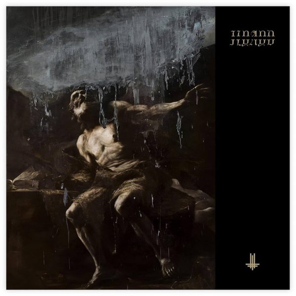 Behemoth I Loved You At Your Darkest cover