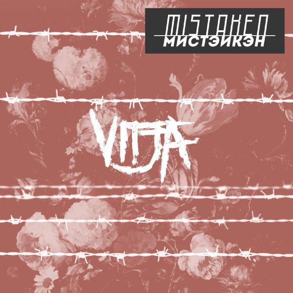 Vitja Mistaken Album Cover