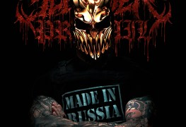 "Konstolom - REVIEW: SLAUGHTER TO PREVAIL - ""Kostolom"""