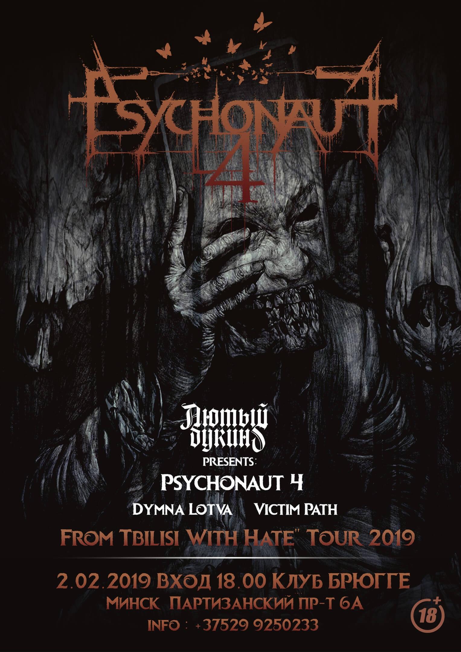 Psychonaut 4 Minsk