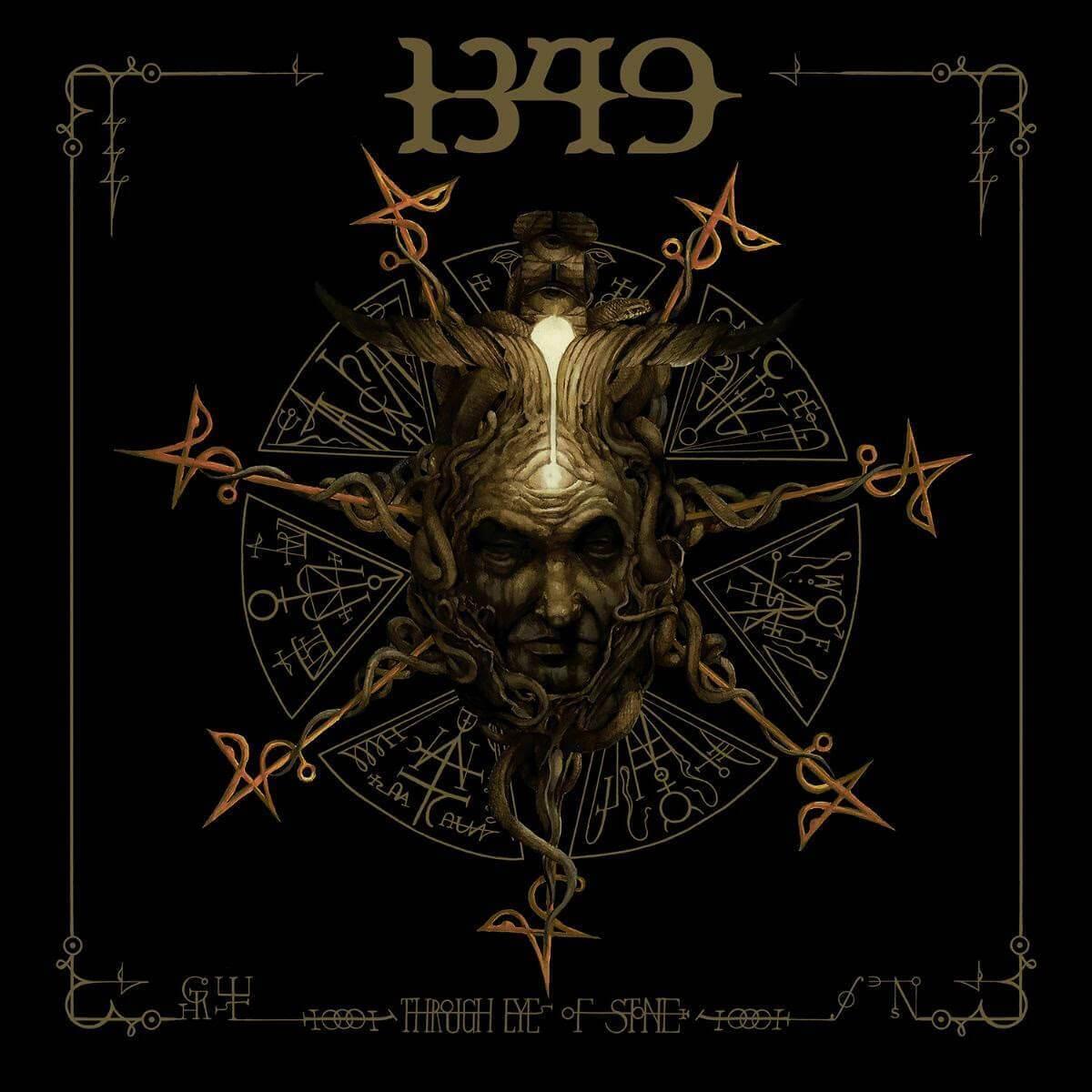 1349-eyes-stone