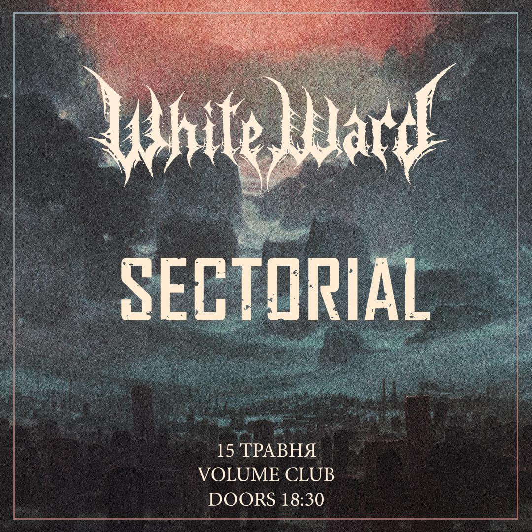 WhiteWard - Sectorial