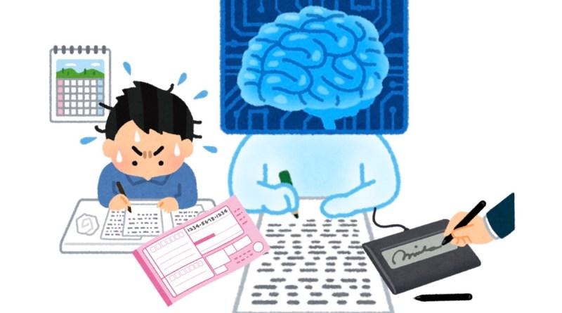 夫が脳梗塞になった話し(3)高次脳機能障害