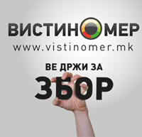 vistinomer-web