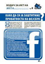 fejsbuk-mk1