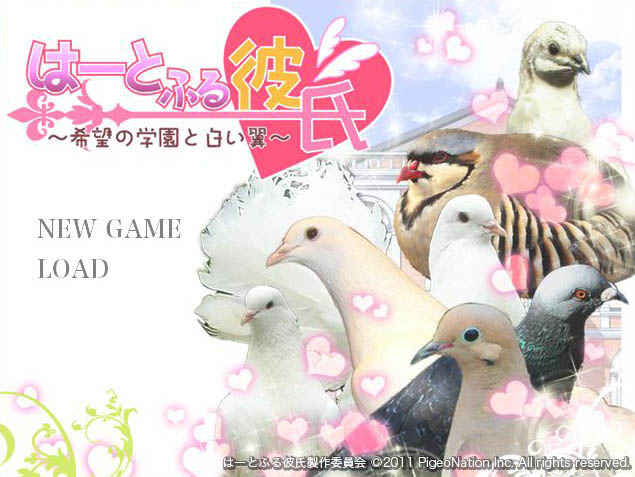 Otome Game Review Hatoful Boyfriend – METANORN